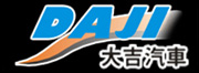 大吉汽車企業股份有限公司岡山廠(另開新視窗)