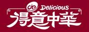 得意中華食品有限公司(另開新視窗)